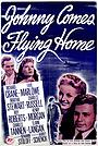 Фільм «Джонни приходит летел домой» (1946)