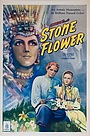 Фільм «Кам'яна квітка» (1946)