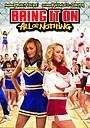 Фільм «Досягни успіху 3: Все або нічого» (2006)