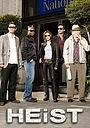 Сериал «Грабеж» (2006)