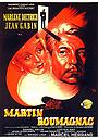 Фільм «Мартин Руманьяк» (1946)