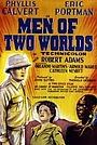 Фільм «Men of Two Worlds» (1946)