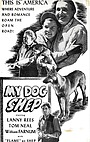 Фильм «My Dog Shep» (1946)