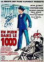 Фільм «En plein dans le mille» (1932)