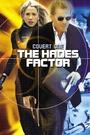 Фільм «Прикрытие-Один: Фактор Аида» (2006)