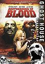 Фільм «Братство крови» (2007)