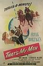 Фильм «Это мой парень!» (1947)