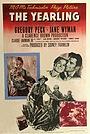 Фільм «Годовалые» (1946)