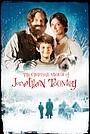 Фільм «Різдвяне диво Джонатана Тумі» (2007)