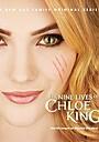 Серіал «Дев'ять життів Хлої Кінґ» (2011)