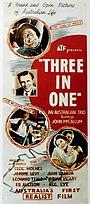 Фільм «Three in One» (1957)