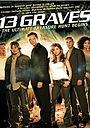 Фильм «13 могил» (2006)