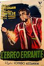 Фільм «L'ebreo errante» (1948)