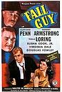Фільм «Козёл отпущения» (1947)