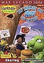 Мультфільм «Hermie & Friends: To Share or Nut to Share» (2006)