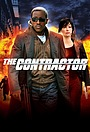 Фільм «Виконавець» (2007)