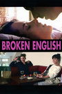 Фільм «Любов зі словником» (2007)