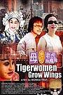 Фільм «Den Tigerfrauen wachsen Flügel» (2005)