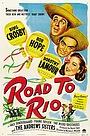 Фільм «Дорога в Рио» (1947)