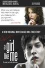 Фільм «Дівчина, як я: Історія Гвен Арауджо» (2006)