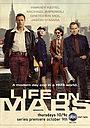 Серіал «Життя на Марсі» (2008 – 2009)