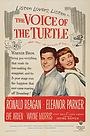 Фильм «Голос черепахи» (1947)