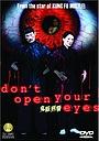 Фільм «Не открывай глаза» (2006)