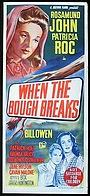 Фільм «Когда ветви перерывы» (1947)