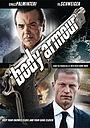 Фільм «Бронежилет» (2007)