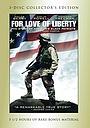 Фільм «Любовь к свободе: История о чернокожих патриотах Америки» (2010)