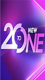 Серіал «20 к 1» (2016 – 2019)