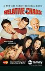 Фильм «Семейные тайны» (2006)