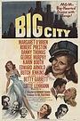 Фільм «Большой город» (1948)