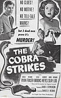 Фильм «Выпад кобры» (1948)