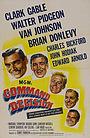 Фільм «Командная решение» (1948)