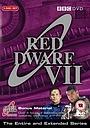 Мультфільм «Red Dwarf: Identity Within» (2005)