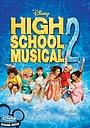 Фільм «Шкільний мюзикл 2» (2007)