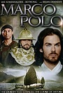 Фільм «Марко Поло» (2007)