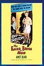 Фильм «The Fuller Brush Man» (1948)