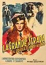 Фильм «La grande strada» (1947)
