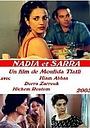 Фильм «Nadia et Sarra» (2004)