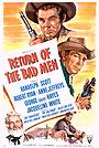 Фільм «Возвращение плохого человека» (1948)