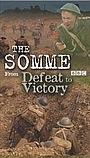 Фільм «Сомма — от поражения к победе» (2006)