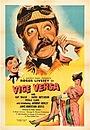 Фільм «И наоборот...» (1948)