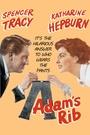 Фільм «Ребро Адама» (1949)