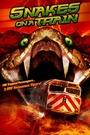 Фільм «Змії на поїзді» (2006)
