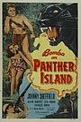 Фильм «Bomba on Panther Island» (1949)