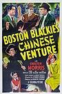 Фільм «Boston Blackie's Chinese Venture» (1949)