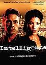 Серіал «Разведка» (2005 – 2007)