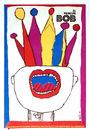 Серіал «Музыкальный телетеатр» (1970 – 1972)